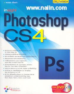 insight Photoshop CS4 + CD