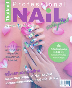 Thailand Professional Nail Stylist