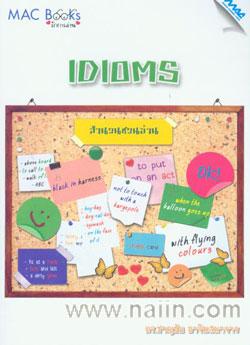สำนวนชวนอ่าน Idioms