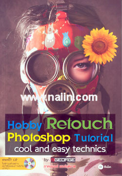 Hobby Retouch Photoshop Tutorial cool and easy technics + CD