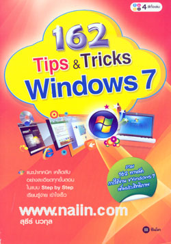162 Tips & Tricks Windows 7