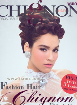 Chignon Hair ผมเกล้า Special Issue + DVD