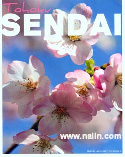 Tohoku Sendai