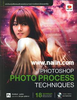 Photoshop Photo Process Techniques + CD