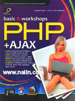 basic & workshops PHP + AJAX + CD