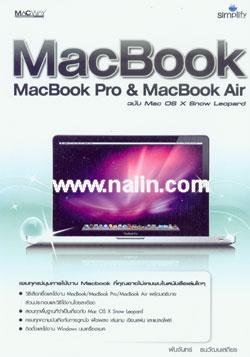 MacBook MacBook Pro & MacBook Air