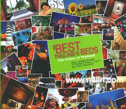2010 Best Thailand's Beds