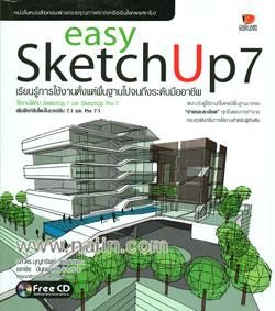 easy SketchUp 7 + CD