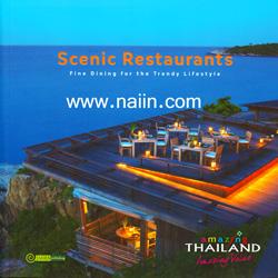 Scenic Restaurants