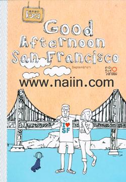 Good Afternoon San Francisco