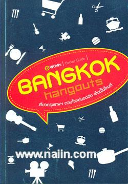 BANGKOK hangouts