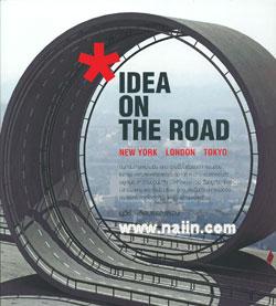 IDEA ON THE ROAD