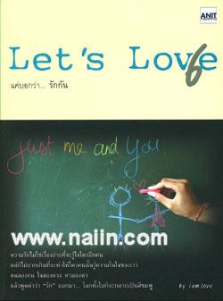 Let's Love 6 แค่บอกว่า...รักกัน