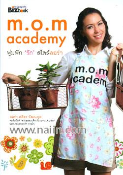 m.o.m academy ฟูมฟักรักสไตล์ลอร่า
