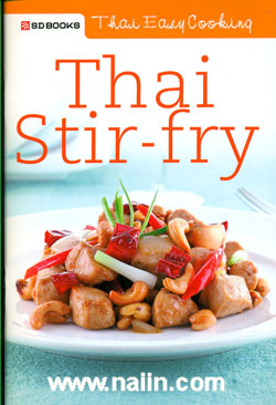 Thai Stir-fry (Eng)