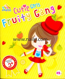 Cutie Girls Fruity Gang