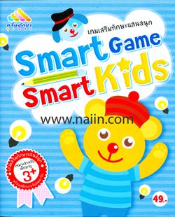 Smart Game Smart Kids