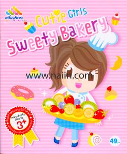 Cutie Girls Sweety Bakery