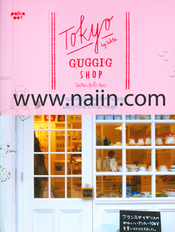 Tokyo guggig shop