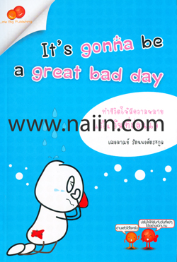 It's gonna be agreat bad day