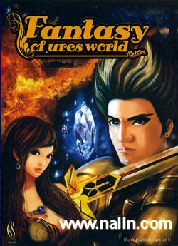 Fantasy of URES World