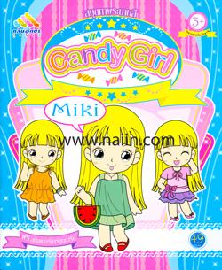 สมุดภาพระบายสี Candy Girl Miki