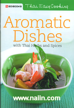 Aromatic Dishes (Eng)