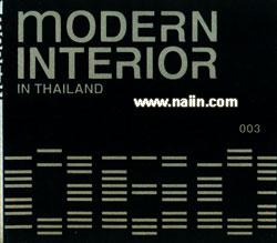Modern Interior in Thailand (Eng) 003