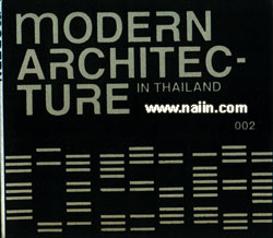 Modern Architecture in Thailand (Eng) 002