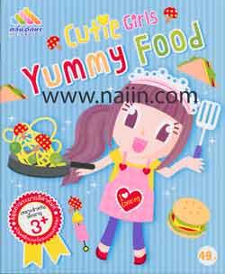 Cutie girls Yummy Food