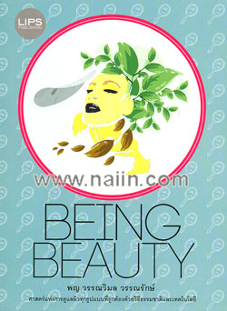 Being Beauty