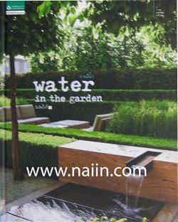 สวนมีน้ำ water in the garden