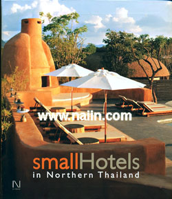 smallHotels in Northern Thailand (Eng)