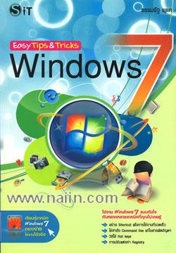Easy Tips & Tricks Windows 7