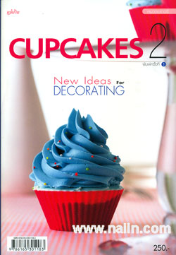 Cupcakes 2 New Ideas For Decorating