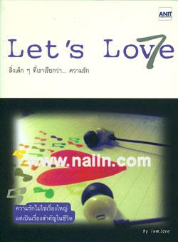 Let's Love 7 สิ่งเล็กๆ ที่เราเรียกว่า...ความรัก