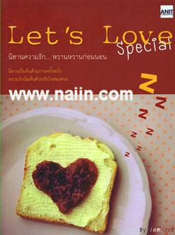 Let's Love Special นิทานความรัก...หวานหวานก่อนนอน