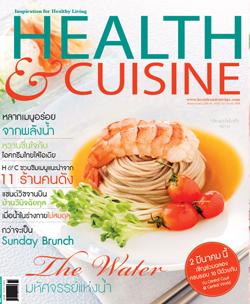 Health & Cuisine  ฉ.122 (มี.ค.54)