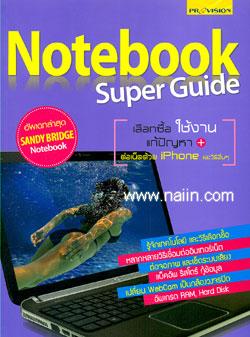 Notebook Super Guide