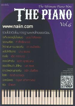 The Piano Vol.6