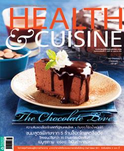 Health & Cuisine  ฉ.124 (พ.ค.54)
