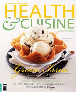 Health & Cuisine  ฉ.125 (มิ.ย.54)