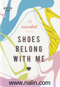 minidot-Shoes belong with me