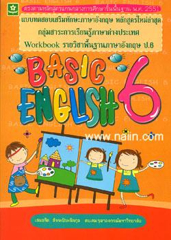 Basic English 6 ชั้นประถมศึกษาปีที่ 6