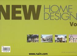 New Home Design Vol.5