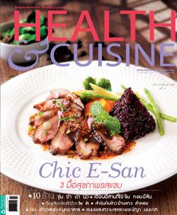 Health & Cuisine ฉ.129 (ต.ค.54)