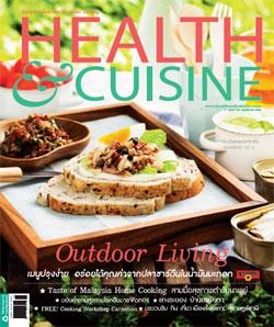 Health & Cuisine ฉ.130 (พ.ย.54)