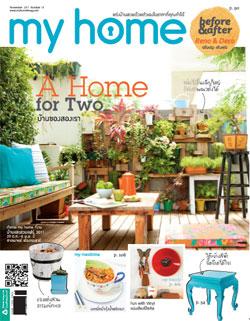 MY HOME ฉ.18 (พ.ย.54)