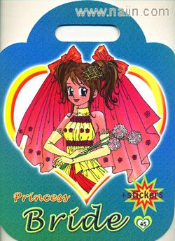 สมุดระบายสี Princess Bride + สติกเกอร์