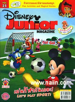 Disney Junior Magazine Vol.25 เล่นกีฬากันเถอะ! Let's Play Sport! (Thai-Eng) + สติกเกอร์ + ไม้บรรทัด + ตารางสอน